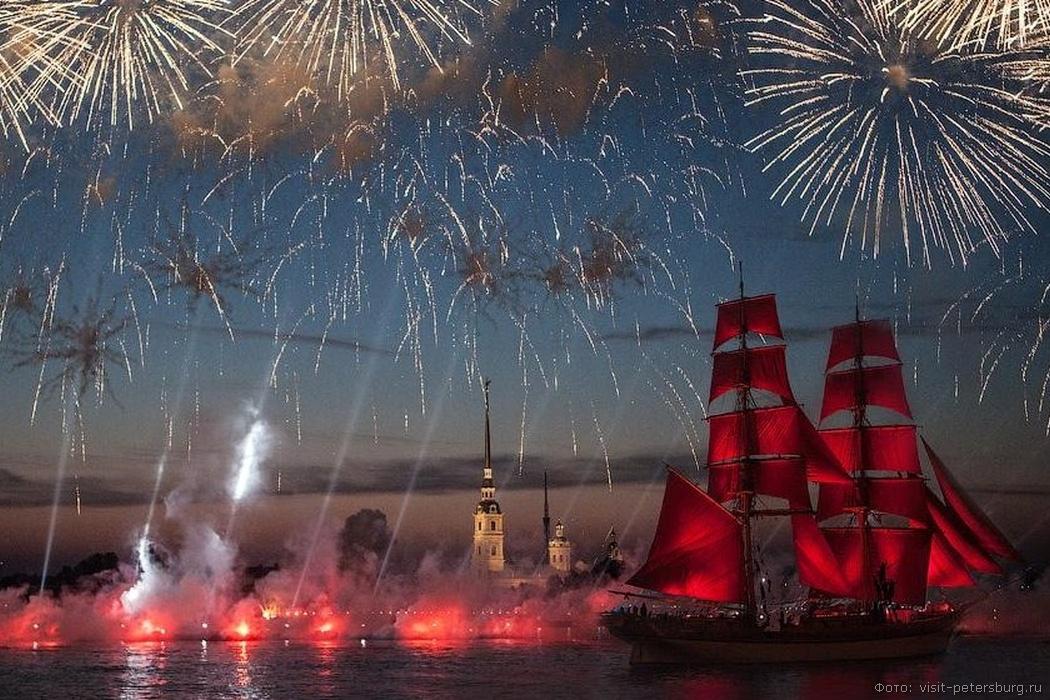 Фестиваль  «Алые паруса» фото