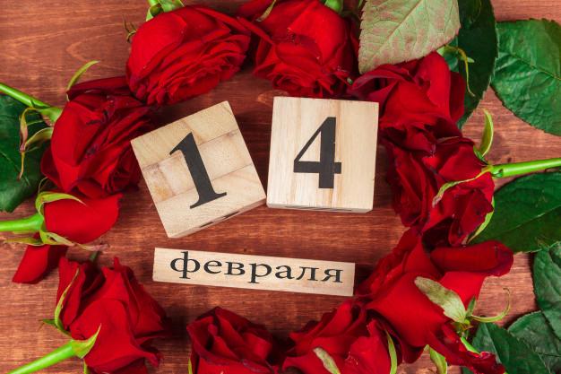 День влюбленных в Санкт-Петербурге фото