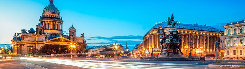 Город  на Неве питер фото